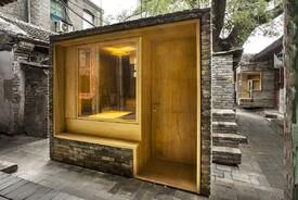 Micro Yuan'er Children's Library & Art Centre