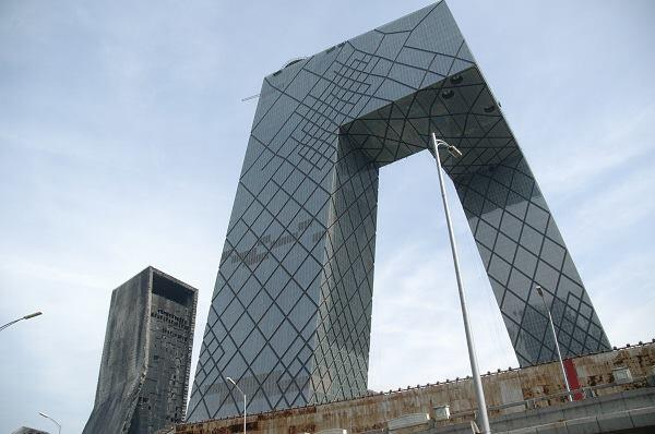 CCTV Tower.