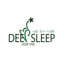 Deep Sleep Mattresses Logo