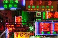 Hong Kong Is Losing Its Neon Glow