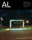 Architectural Lighting January-February 2017
