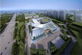 Ningxia International Conference Center
