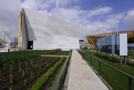 Milan Expo 2015: Holy See