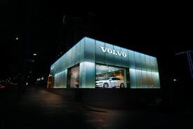 Volvo Seoul