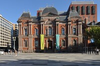 Renwick Gallery Reopens with Wonder Exhibition
