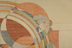 MoMA Announces 2017 Frank Lloyd Wright Retrospective