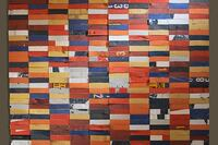 John Whitmarsh Container Tiles, Clé
