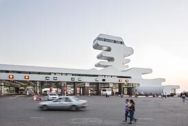Sarpi Border Checkpoint