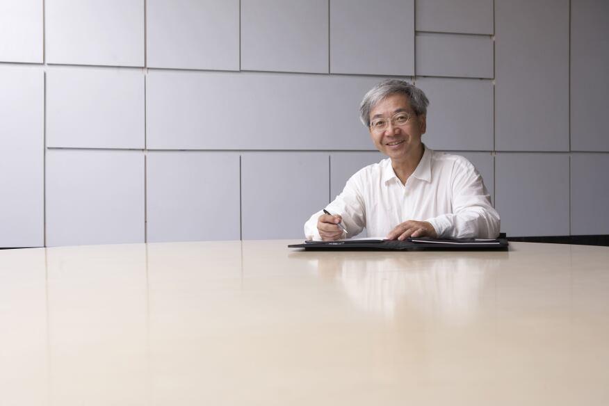 Kaoru Mende