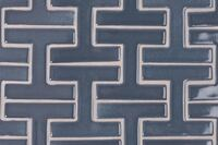 Product: Fireclay Tile Runway Collection