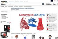 Amazon's 3D Printing Store Targets Consumers