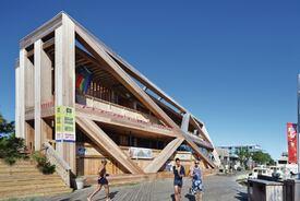 Fire Island Pines Pavilion
