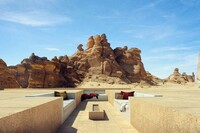 Saudi Arabia's First UNESCO Site to Get a Hotel