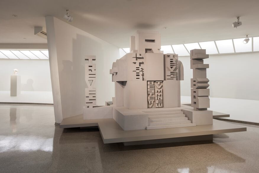 Fortunato Depero's book kiosk for a 1927 decorative arts biennial in Monza.