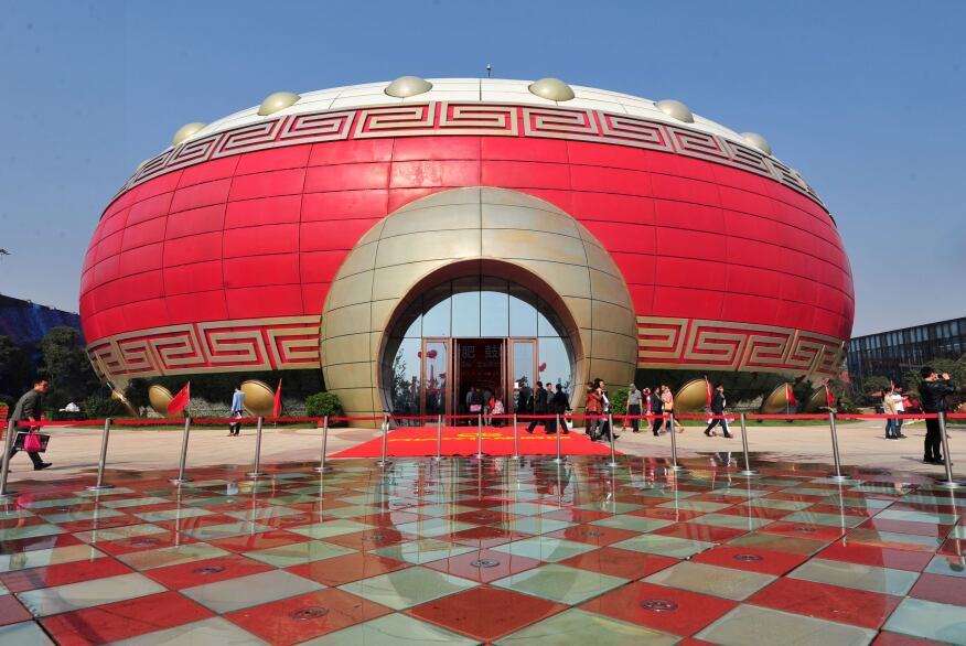 "Guinness World Records identified the Hefei Wanda Culture and Tourism Exhibition Center in Hefei City, east China's Anhui province, as the world's largest drum-shaped building on Saturday. The two-story structure, named ""China Drum,"" opened over a year ago, on Oct. 3, 2013."