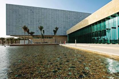 2010 AIA COTE winner King Abdullah University of Science and Technology, in Saudi Arabia, designed by HOK.