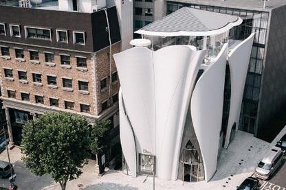 Seoul Dior Flagship Store
