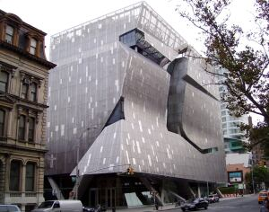 Cooper Union new academic building, from north.