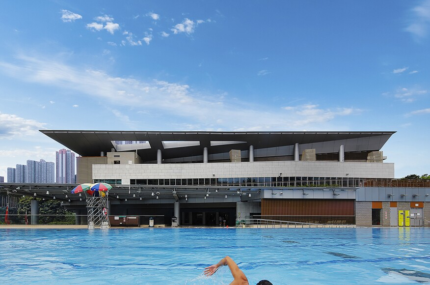 Redevelopment Of Kwun Tong Swimming Pool Complex And Kwun Tong Recreation Ground Architect