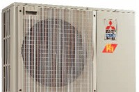 In Focus: Water Heaters, Air Conditioning, and more