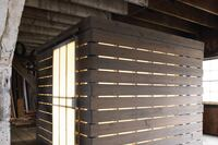 netshed wetroom, astoria, ore.