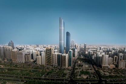Burj Mohammed Bin Rashid Tower