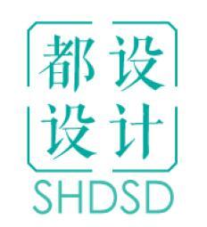 Dushe Architectural Design Logo