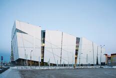 Vershina Trade and Entertainment Centre