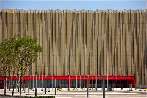 Wu Ke Song Basketball Stadium, Beijing China, by the Beijing Architecture Research Institute.