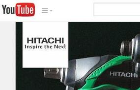 Videos: Hitachi Tool Corner