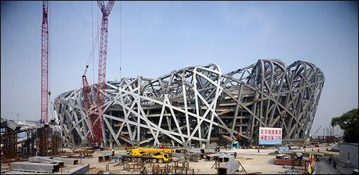 The Bird's Nest under construction before the 2008 Olympics.