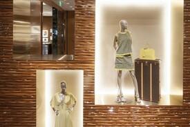 Louis Vuitton, Ala Moana Center