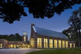 Ehinger University Center