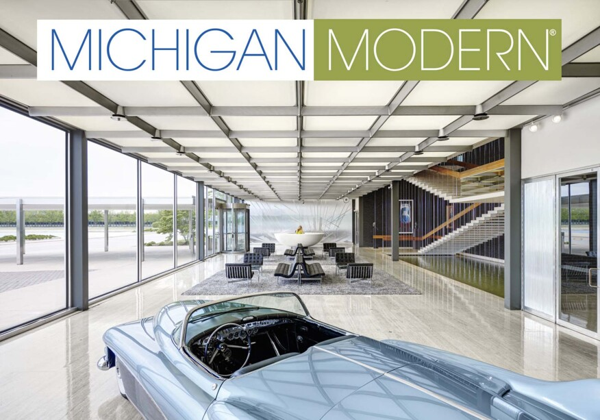 Photograph of the lobby of the Design Building at General Motors Technical Center by Eero Saarinen which will serve as the cover of the book Michigan Modern.