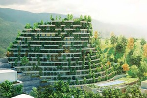 Guizhou Mountain Forest Hotel