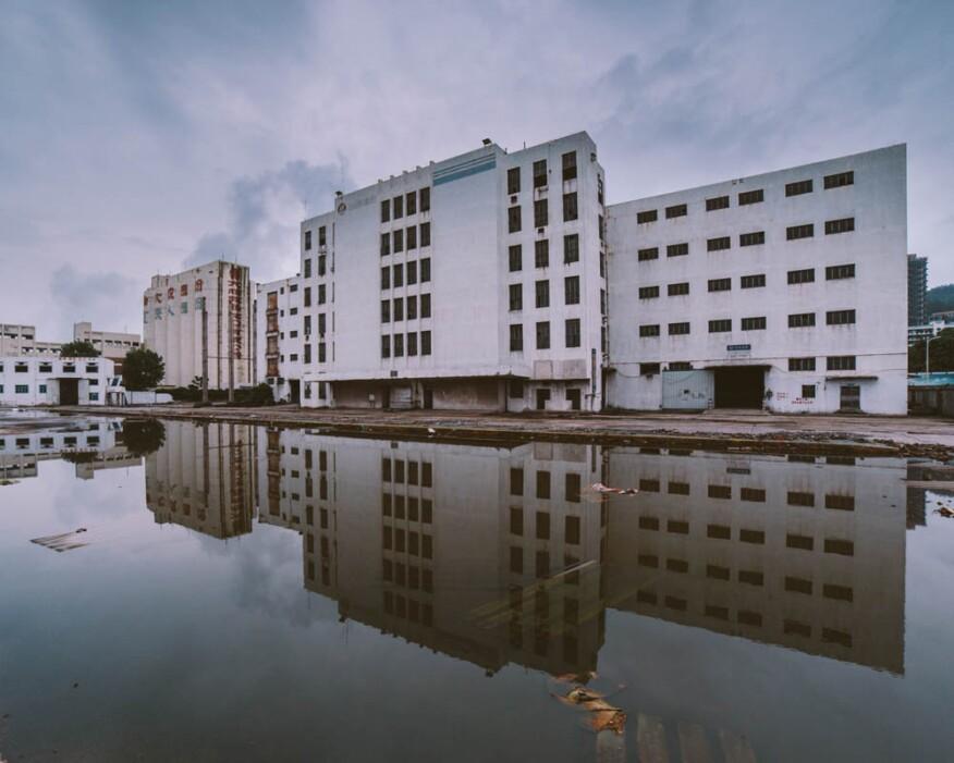 Exterior, Dacheng Flour Factory