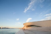 Museum of Art, Architecture, and Technology (MAAT)