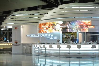 Illy Fountain Bar