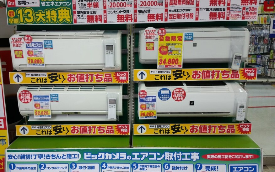 In-room HVAC units