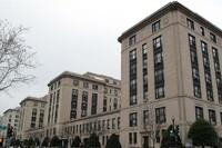 GSA Posts Chief Architect Job Announcement