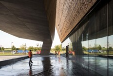 Take a Look Inside the National Museum of African American History and Culture