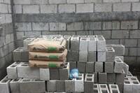 Concrete Masonry Check-Off Program