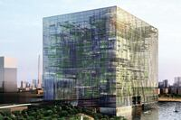 Matrix Gateway Complex