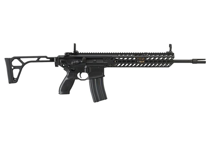 The Sig Sauer MCX, the assault rifle Omar Mateen used during his attack on an Orlando gay club.