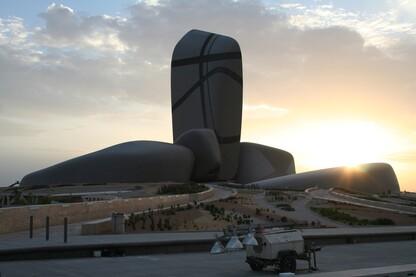 King Abdulaziz Centre