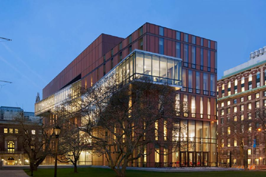 Diana Center Barnard College New York Architect Magazine
