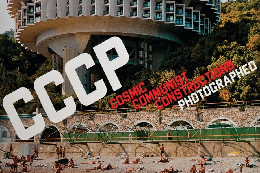 "Book: ""Cosmic Communist Constructions Photographed"