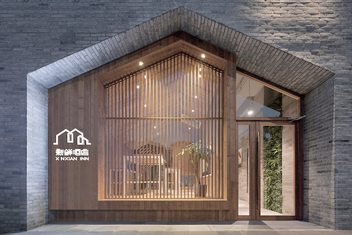 Xin xian inn hotel architect magazine for Design hotel xian