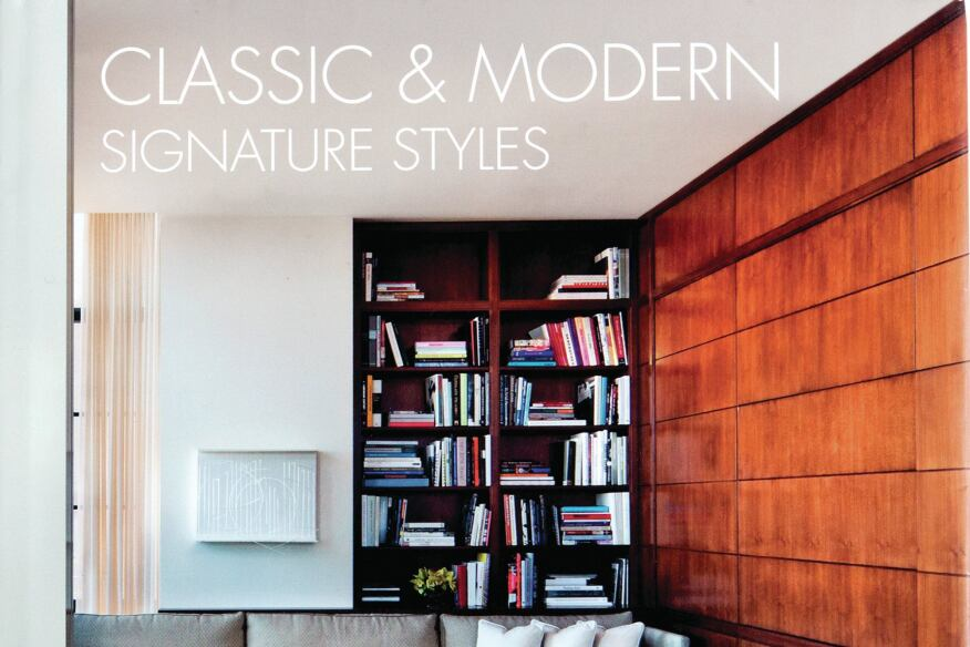 Book Review: Classic & Modern: Signature Styles | Residential ...