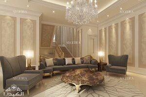 Luxury Villa Modern Living Room Design Architect Magazine
